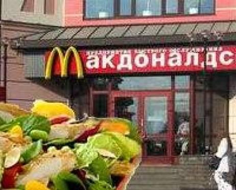 Владимир Сушков: появление Макдональдса повысит уровень общественного питания в Саранске