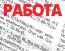 В Мордовии понизился уровень безработицы