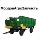 МордовАгроЗапчасть