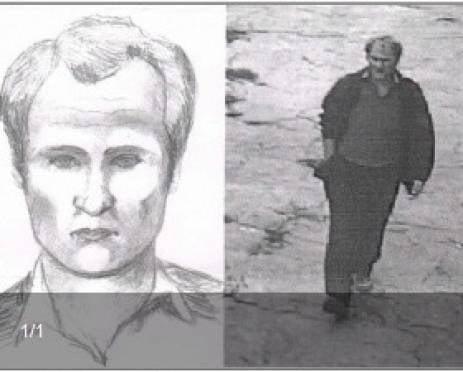 В Мордовии разыскивают педофила из Самары