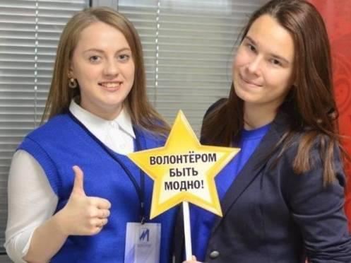 Саранский Волонтёрский центр ЧМ-2018 успешно прошёл сертификацию