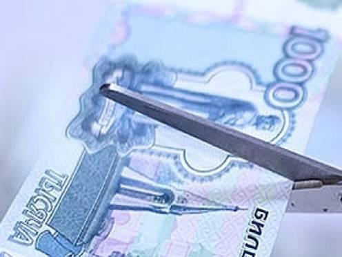Мордовия сократила расходы