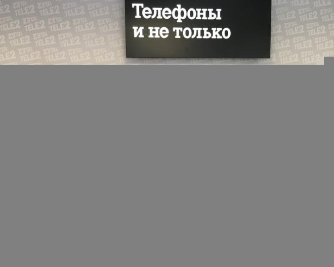 Tele2 подводит итоги развития сети дистрибуции в Республике Мордовии в 2015 году