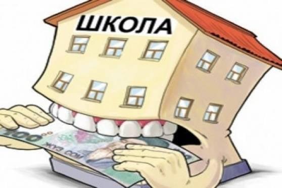 Прокуратура Мордовии: денежные поборы с родителей - повсеместны