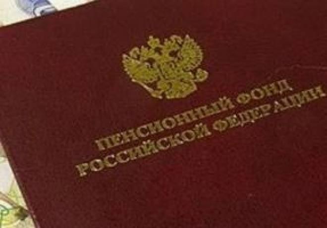 60 тысяч пенсионеров в Мордовии ощутят небольшую прибавку пенсии