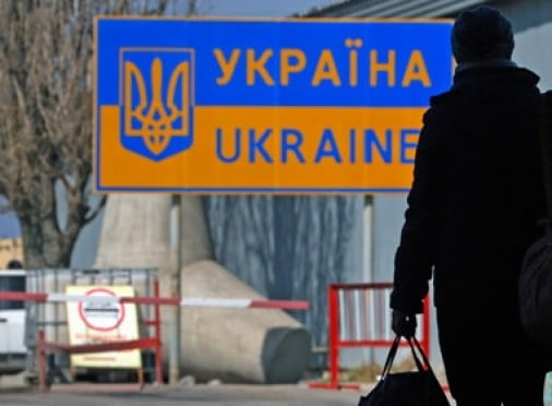 Россияне смогут попасть в Украину только по загранпаспорту