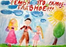В Саранске впервые состоится фестиваль-конкурс семейного творчества