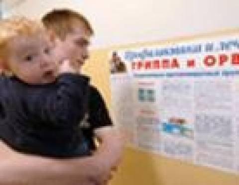 В Мордовии превышен эпидемиологический порог по заболеваемости гриппом и ОРВИ среди детей