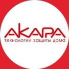 Акара