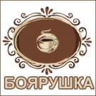 Кафе «Боярушка»