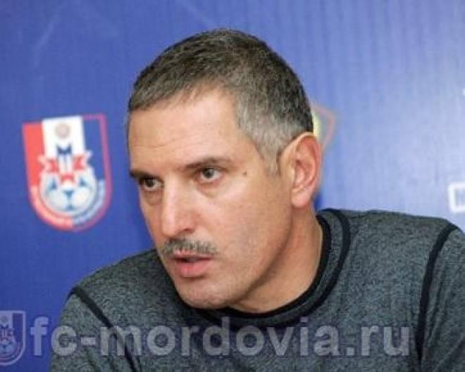 Тренер «Мордовии» Федор Щербаченко: к игрокам – абсолютно никаких претензий