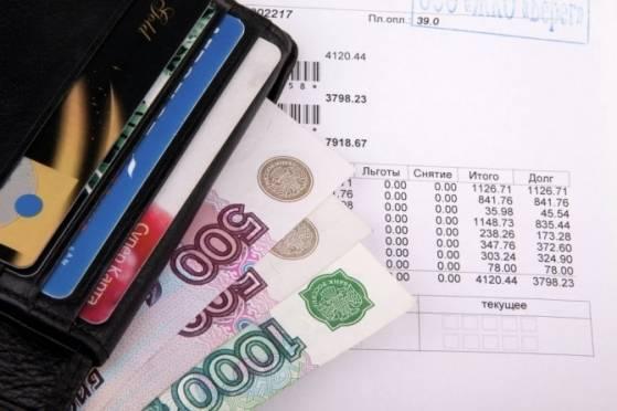 Россиянам расскажут о реальных рисках роста тарифов ЖКХ