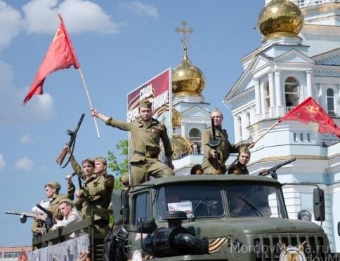 Этот День Победы: как Саранск отпразднует 9 мая