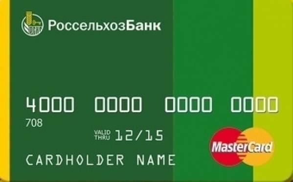 Мордовский филиал РСХБ эмитировал более 206 тысяч платёжных карт