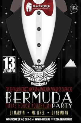 BERMUDA party постер