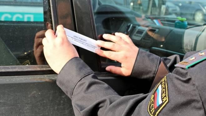 В Саранске у должника отобрали машину