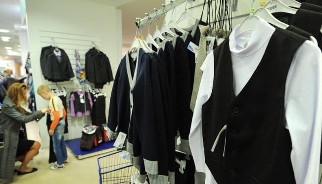 Форма для школьника, как костюм для космонавта