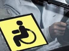 Изменились правила дорожного движения для инвалидов