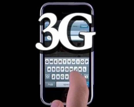 МТС ускоряет 3G в Мордовии