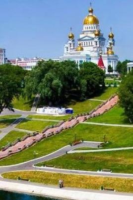 Родной Саранск – моя Россия! постер