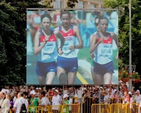 Мордовия - лидер рейтинга самых спортивных регионов России