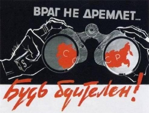 ФСБ Мордовии призывает к бдительности