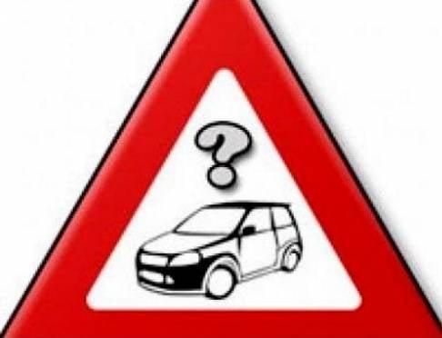 В Саранске ищут водителя, сбившего двух пешеходов