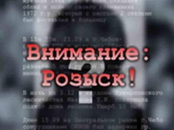 Полицейские третий день разыскивают несовершеннолетнего жителя Саранска