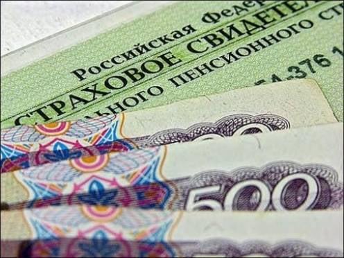 Жители Мордовии жалуются на незаконные действия с их будущей пенсией