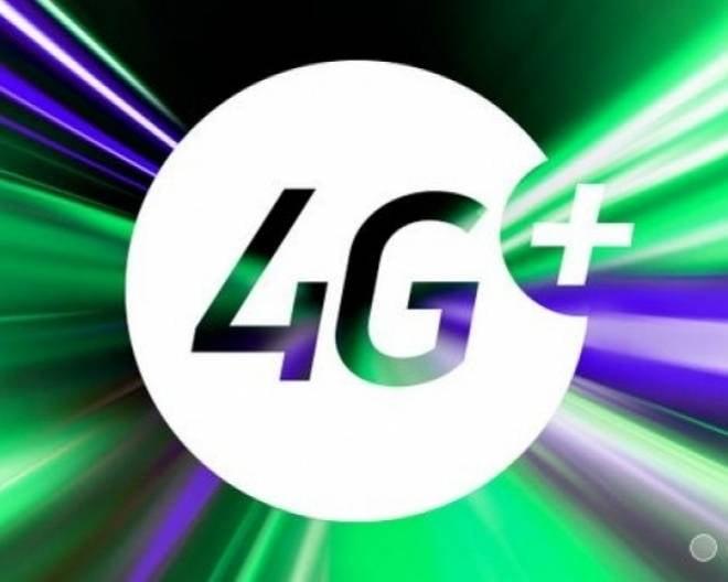 Самые активные пользователи 4G-интернета «МегаФона» живут в Зубово-Полянском районе