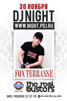 Dj NIGHT постер