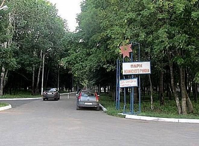 Один из парков Саранска превратят в зону активного отдыха