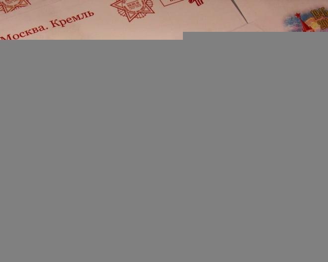 Ветераны ВОВ Мордовии получат поздравления от Владимира Путина