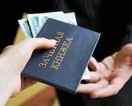 Преподаватель пединститута в Саранске осуждена за взятки