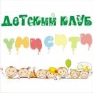 Детский клуб «Умисити»