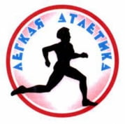 Мордовские спортсмены претендуют на звание лучших легкоатлетов России