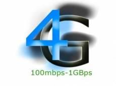 «МегаФон» предложил 4G-интернет жителям Казани