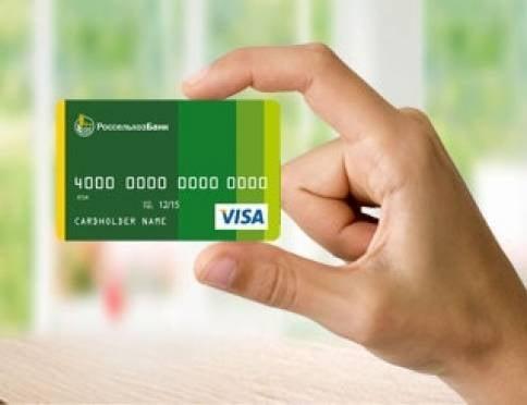 Мордовским филиалом Россельхозбанка эмитировано 240 000 платежных карт