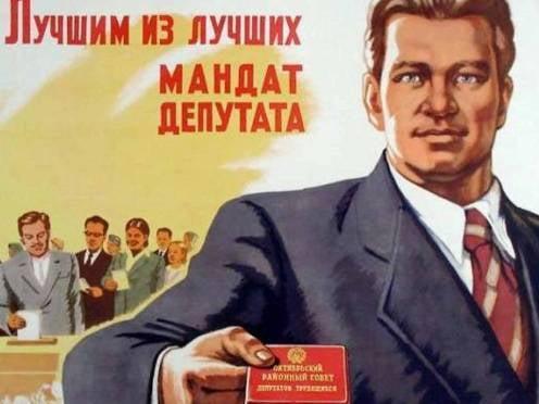 В Саранске ищут молодых кандидатов в депутаты
