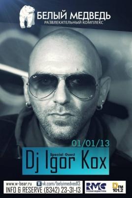 DJ IGOR KOX постер