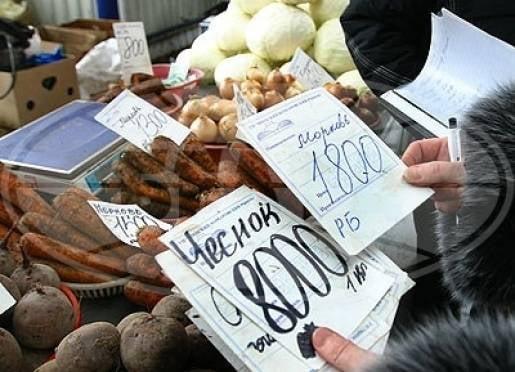 Магазины намерены штрафовать за необоснованное завышение цен