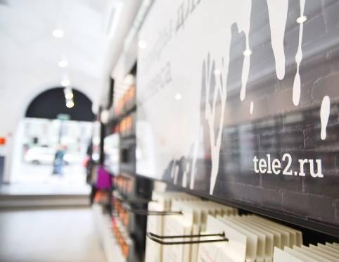 Клиентам Tele2 стало проще оплачивать корпоративную мобильную связь