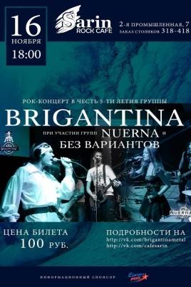 BRIGANTINA постер