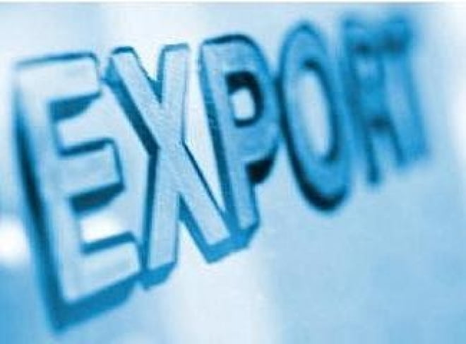 Россельхозбанк и ЭКСАР приступили к реализации программы поддержки экспортеров