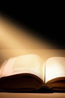 Раскрывая книгу, раскрываешь мир постер