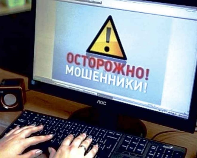 Интернет-мошенник оставил жителя Саранска без денег и покупки