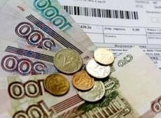 В России инвалидам компенсируют 50% взносов на капремонт