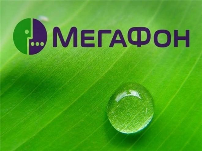 В сети «МегаФона» батарейки телефонов «живут» дольше
