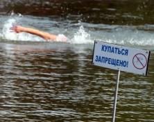 МЧС: в Мордовии катастрофически не хватает оборудованных пляжей