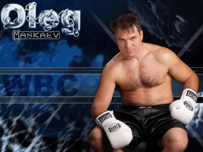 Олега Маскаева ждет бой с Дэнни Вильямсом